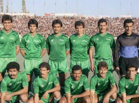Iran selecció de futbol