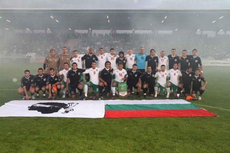 Còrsega-Bulgaria